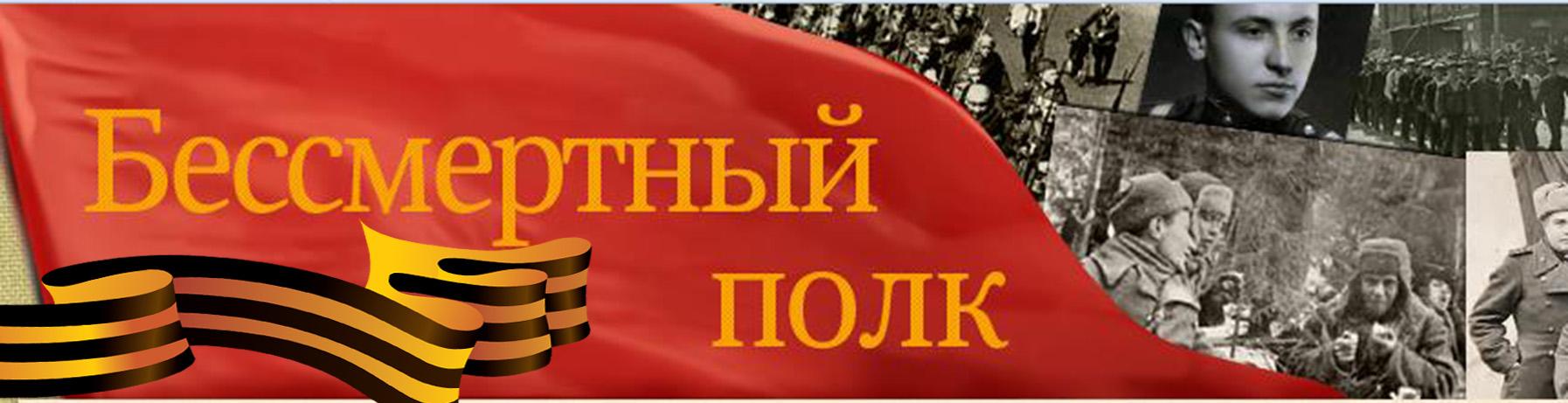 """Белоруссия отказалась от """"Бессмертного полка"""""""